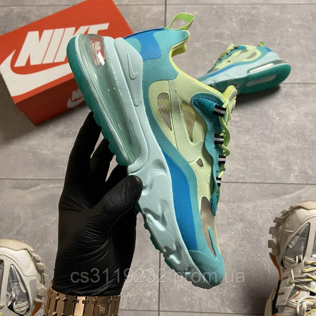 Женские кроссовки Nike Air Max 270 React Blue (бирюзовые)
