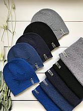 Демисезонный детский вязаный легкий набор шапочка и снуд ручной работы .