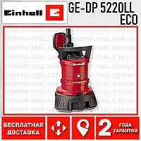 Дренажный насос Einhell GE-DP 5220 LL ECO