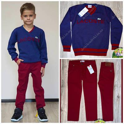 Свитера, пуловеры, жилеты, гольфы для мальчиков