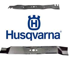 Ножи для газонокосилок Husqvarna