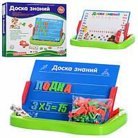 Игрушука Доска Знаний, 95 деталей, на русском,азбука и цифры