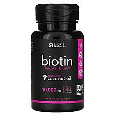 Sports Research, биотин и кокосовое масло, 10000мкг, 30растительных капсул