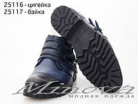 Мужские ботинки на цигейке