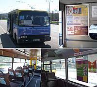 Реклама в/на городском транспорте по всей Украине