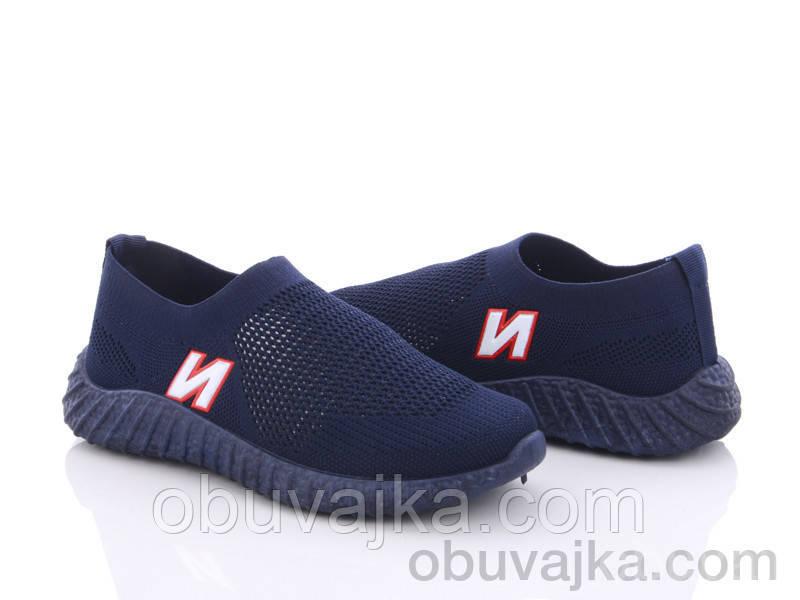 Спортивная обувь Подростковые кеды 2021 оптом от BBT(36-41)