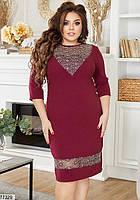 Ошатне жіноча сукня-футляр з гипюровыми вставками з 50 по 58 розмір, фото 5