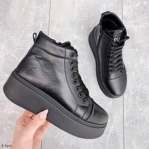 Спортивные ботинки женские 8491 (ДБ)