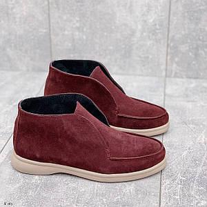 Широкие ботинки женские 165 (ДБ)