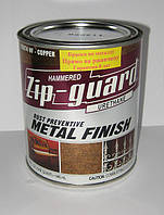 Молотковая краска-грунт 3в1 ZIP-GUARD (946мл) США