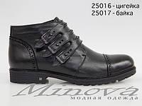 Мужские ботинки черные на цигейке