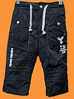 Утепленные плащевочные штаны для мальчика (Турция)