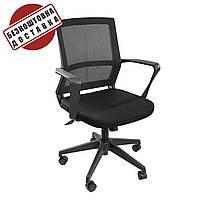 Офисное кресло KR030