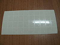 Русские буквы на клавиатуру на прозрачной основе белые