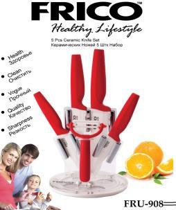 """Набор ножей (керамика) FRICO FRU-908, 3"""" 4"""" 5"""" 6"""" , + картофелечистка 5 шт + подставка"""