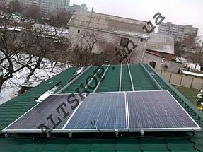 Автономная солнечная электростанция 4 кВт г. Днепр, Днепропетровская обл. 4