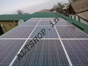 Автономная солнечная электростанция 4 кВт г. Днепр, Днепропетровская обл. 5