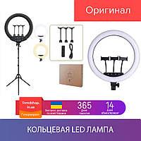 45 см Кольцевая лампа со штативом K18-450CW, для селфи, светодиодная, кольцевой свет, селфи кольцо + сумка