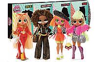 Набор из 4 кукол Лол Сюрприз ОМГ LOL Surprise OMG 4 Pack 1 волна Сваг Swag, Royal Bee, Diva, Neonlicious