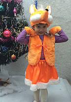 Детский карнавальный костюм лисичка, фото 2