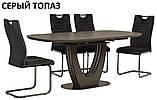 Стол TML-865 серый топаз керамика 140/180х85 (бесплатная доставка), фото 4
