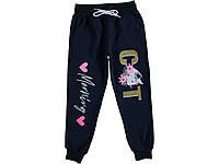 Трикотажные спортивные штаны для девочек. 5-8 лет  Турция