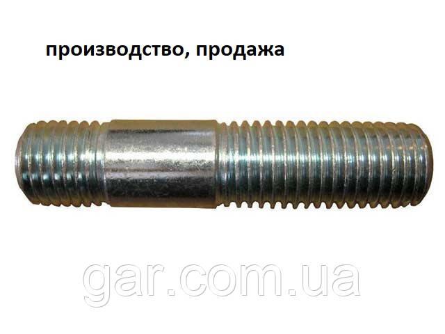 Шпилька М6 ГОСТ 22036-76, ГОСТ 22037-76