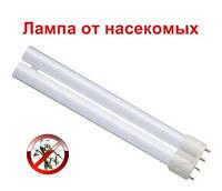 Ультрафиолетовая инсектицидная лампа к уничтожителю насекомых BL PL-L 18W Philips, фото 1