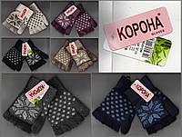 """Перчатки женские шерстяные 2-ные без пальцев снежинки  """"Корона"""" ПЖЗ-25, фото 1"""