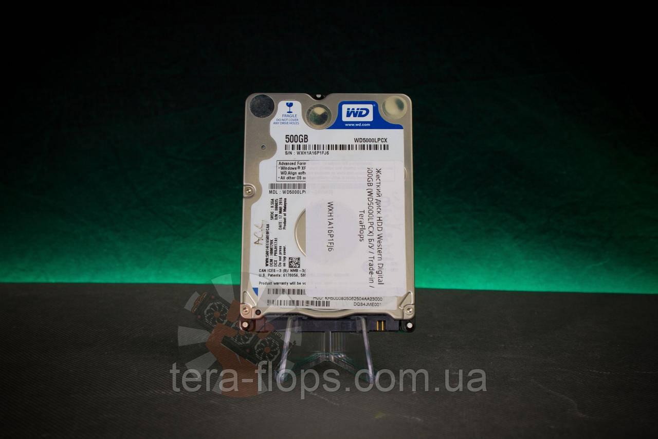 Жёсткий диск HDD Western Digital 500GB (WD5000LPCX) Б/У
