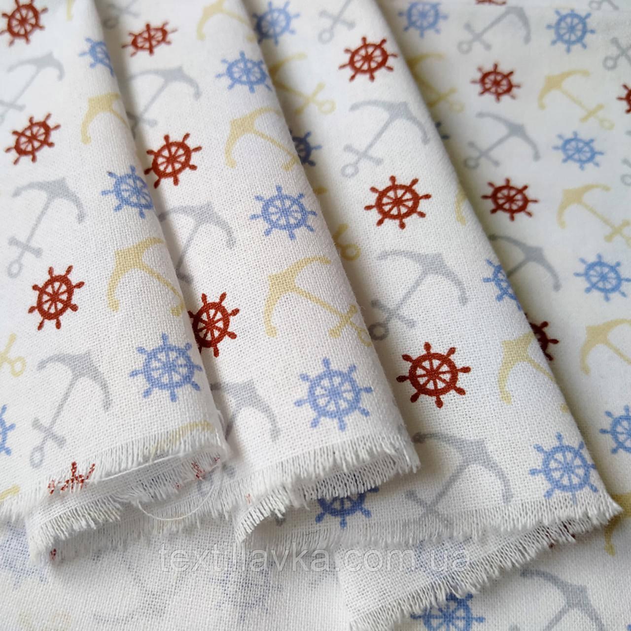Ткань хлопок для рукоделия Испания якоря и штурвал