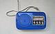 Колонка мобильная, портативная акустика. Приёмник UKC MD 1300 FM/USB/SD , фото 3