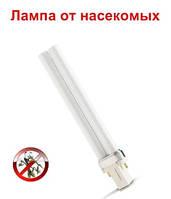 Ультрафиолетовая инсектицидная лампа к уничтожителю насекомых BL PL-S 9W Philips, фото 1