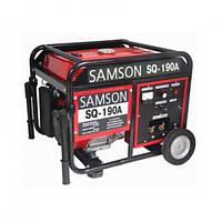 Генератор бензиновый сварочный Samson SQ-190A (210 А,  бак 25 л)