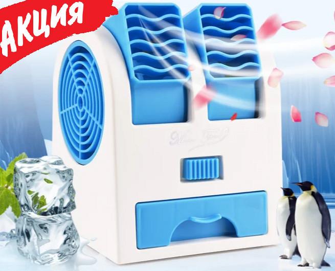Мобільний кондиціонер Air Cooler, Портативний міні кондиціонер для дому, Переносний охолоджувач повітря USB