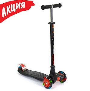 Триколісний дитячий самокат з похилим поворотом керма (що світиться і з регулюванням керма) Best Scooter Maxi