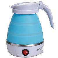 Складаний силіконовий електрочайник А-Плюс WDL-09B блакитний на 600 мл, маленький електричний чайник, фото 1