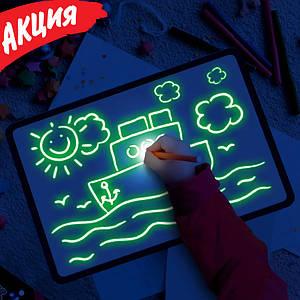 Рисуй Светом A4, Набор детского творчества (Рисование светом) Доска для рисования в темноте, Световая доска