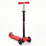 Самокат для детей Best Scooter Maxi, Детский трехколесный городской Скутер самокат со светящимися колесами