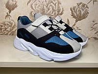 Кросівки дитячі  (30,31) Сині для хлопчиків, фото 1