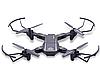 Радіокерований квадрокоптер з камерою Phantom d5hw, Літаючий селфи дрон c відеокамерою FPV, Wifi RC Drone, фото 4