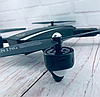 Радіокерований квадрокоптер з камерою Phantom d5hw, Літаючий селфи дрон c відеокамерою FPV, Wifi RC Drone, фото 6