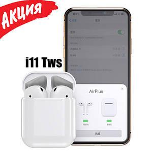 Бездротові сенсорні навушники i11, Гарнітура з мікрофоном для смартфона (люкс копія airpods) bluetooth 5 0