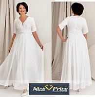 Длинное женское белое платье с декольте 48 50 52 54