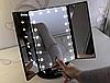 Косметическое зеркало для макияжа с LED подсветкой Superstar Mirror, Складное настольное зеркало с увеличением, фото 5