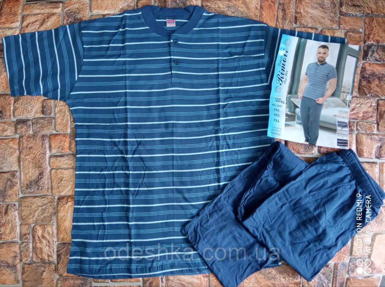 Трикотажная мужская пижама футболка с шортами
