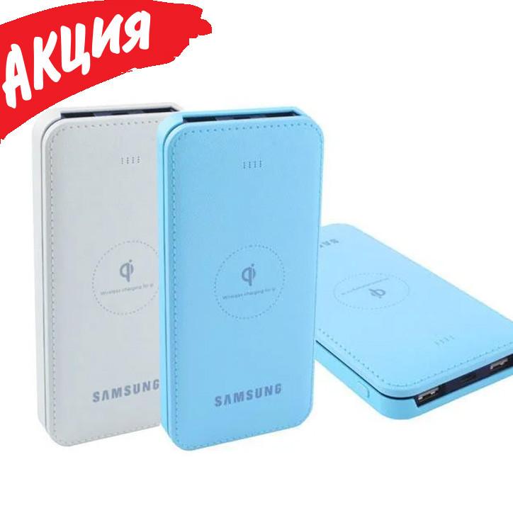 Універсальний мобільний PowerBank Samsung 45000mAh, Портативний зарядний пристрій для телефону, Павербанк