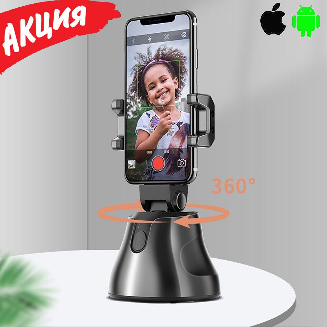Смарт держатель для смартфона Apai Genie 360, Видео штатив для блогера, Селфи подставка с датчиком движения