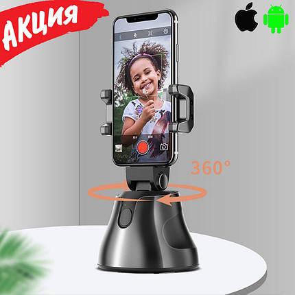 Смарт держатель для смартфона Apai Genie 360, Видео штатив для блогера, Селфи подставка с датчиком движения, фото 2