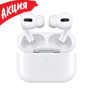 Навушники Епл Airрods Pro, Бездротові вакуумні Bluetooth навушники для Iphone, Люкс копія 1в1 з кейсом, Білі